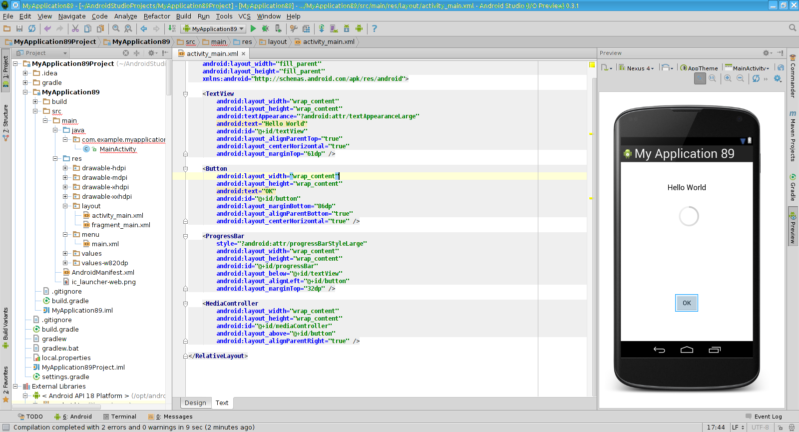 spinner android studio