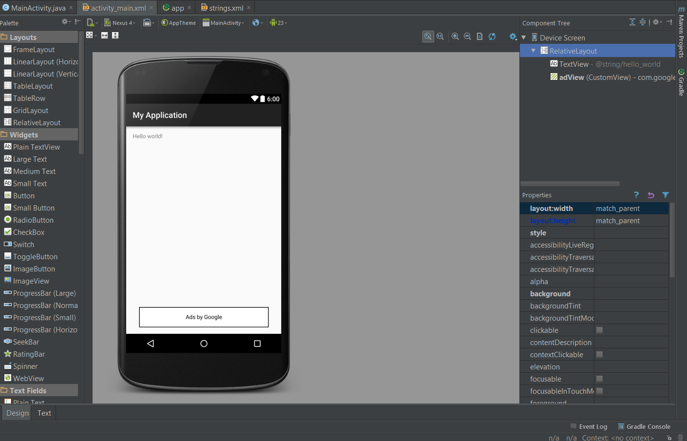 spinner android studio примеры