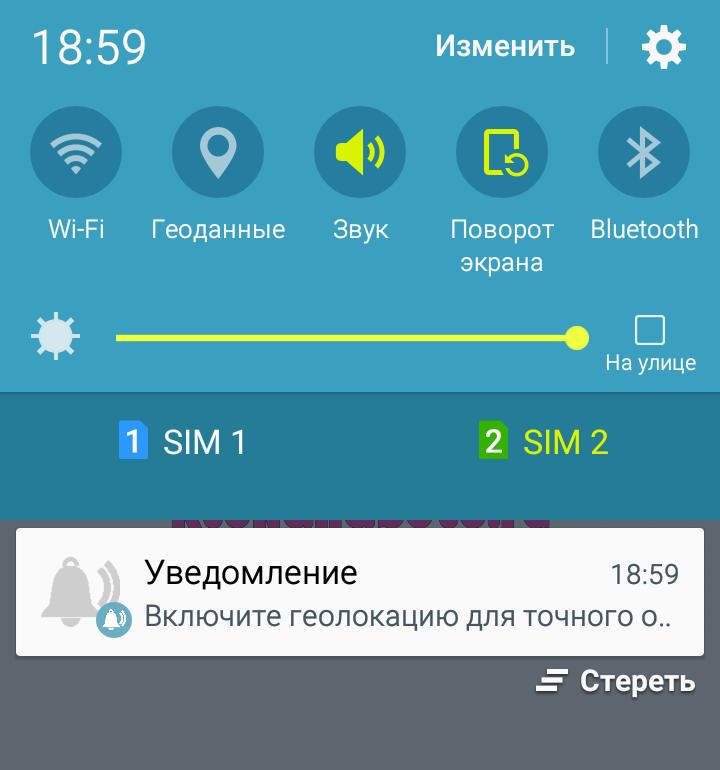 gps tracker для андроид